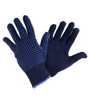 Picture of Dotted Knitted Seamless Cotton Gloves