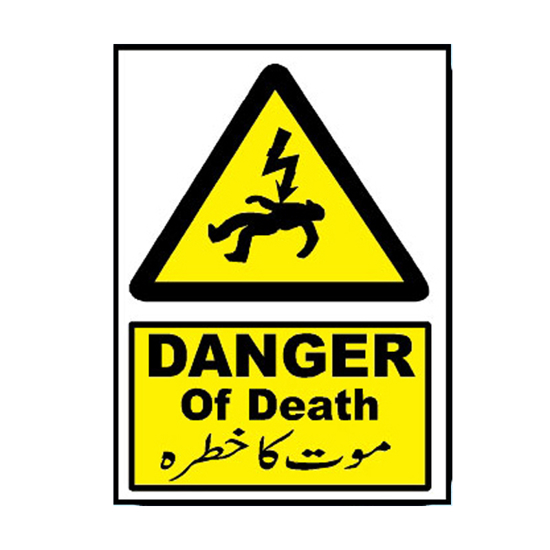Picture of Danger Of Death Sign