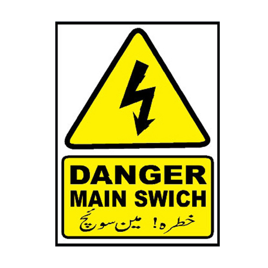 Picture of Danger Main Switch Sign