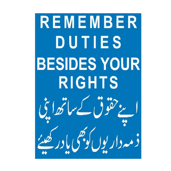 Picture of Remember Duties Besides Your Rights Sign