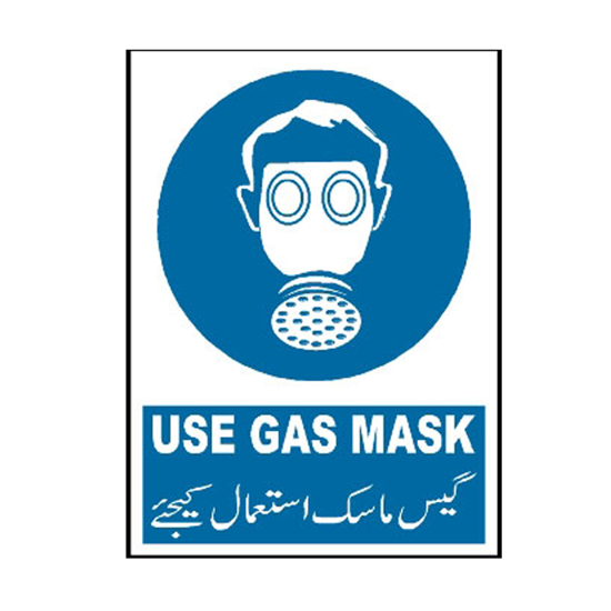 Picture of Use Gas Mask Sign