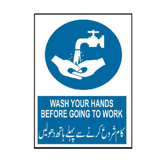 Picture of Wash Your Hands Before Going To Work Sign