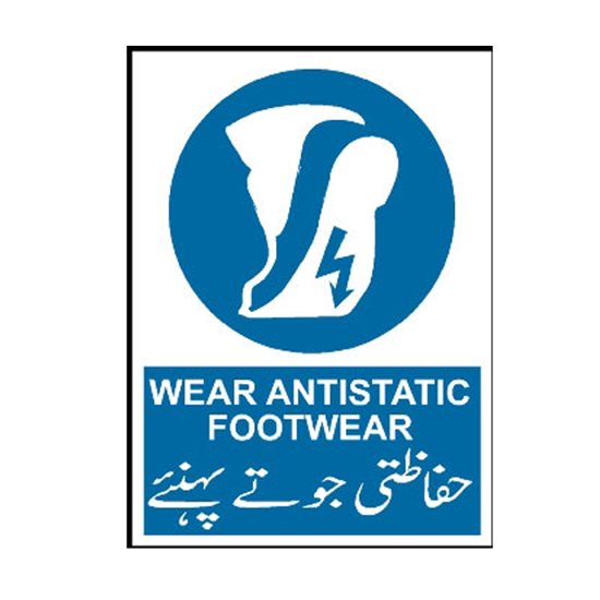 Picture of Wear Anti-Static Footwear Sign