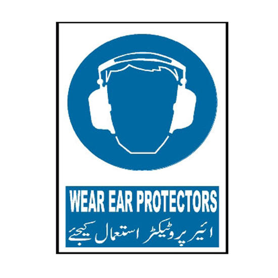 Picture of Wear Ear Protectors Sign