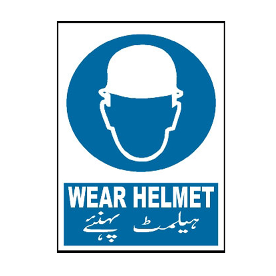 Picture of Wear Helmet Sign