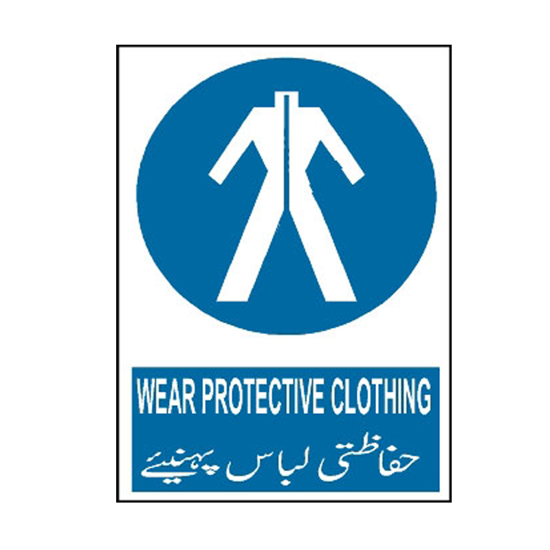 Picture of Wear Protective Clothing Sign