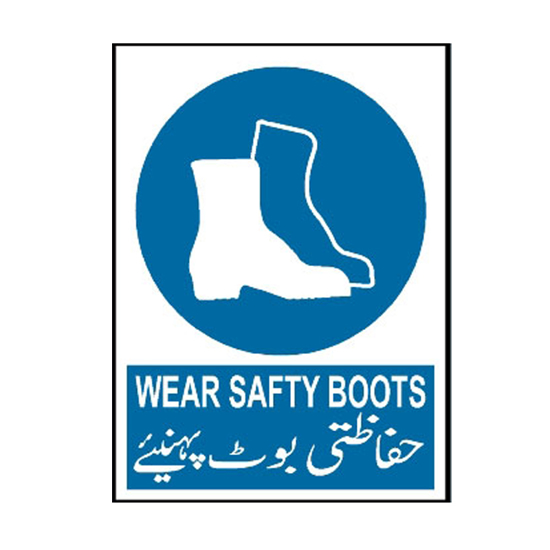 Picture of Wear Safety Boots Sign