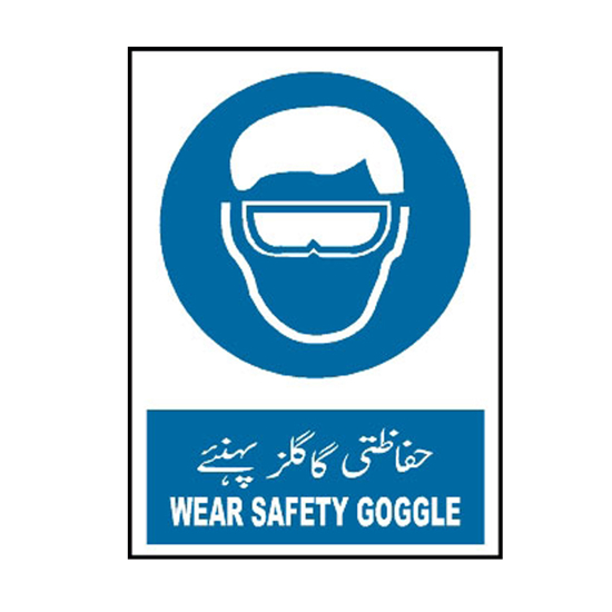 Picture of Wear Safety Goggle Sign