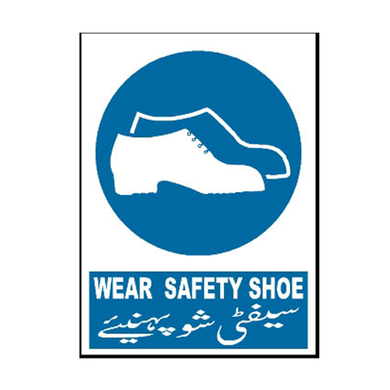 Picture of Wear Safety Shoes Sign