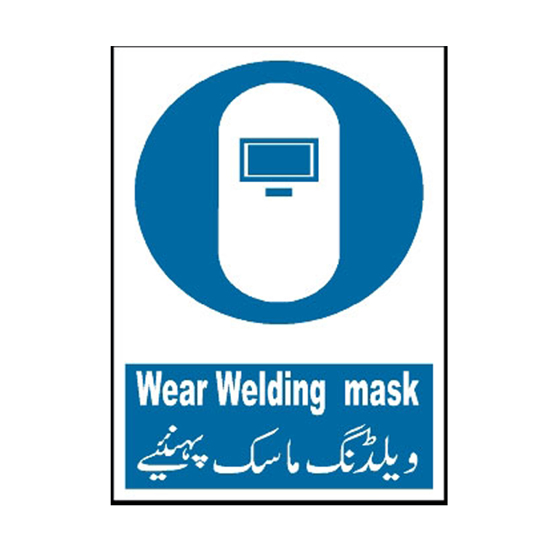 Picture of Wear Welding Mask Sign