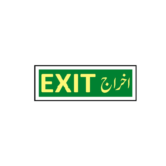 Picture of Exit Sign