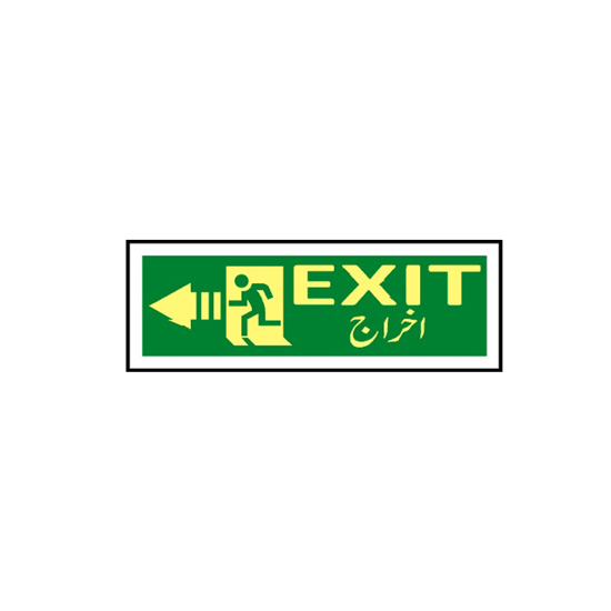 Picture of Exit Sign (arrow left)