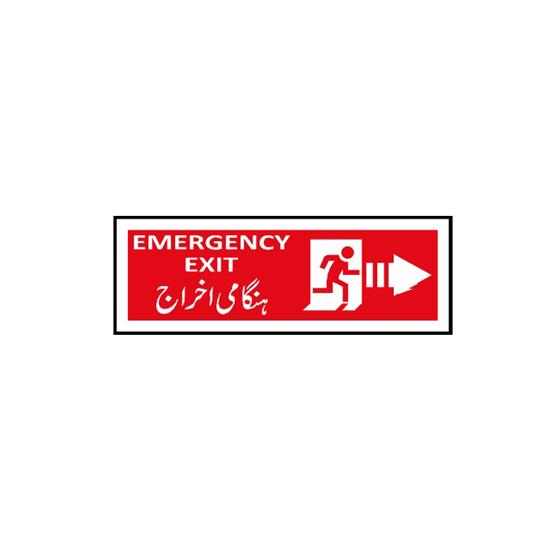 Picture of Emergency Exit Sign (arrow right)