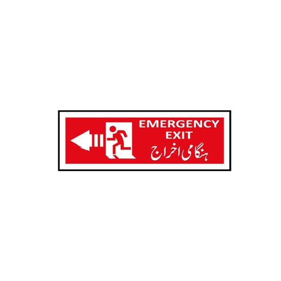 Picture of Emergency Exit Sign (arrow left)