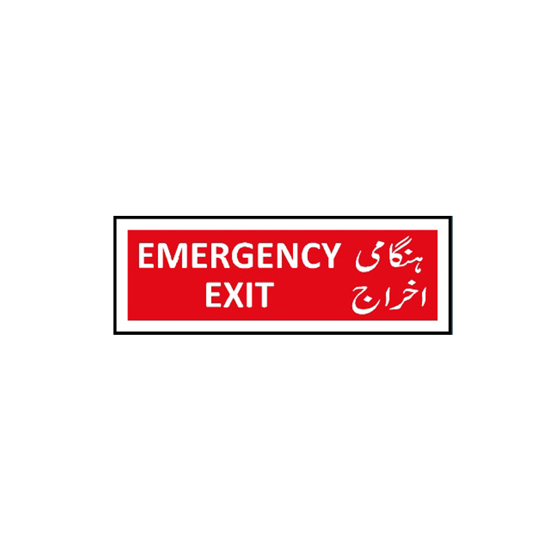 Picture of Emergency Exit Sign