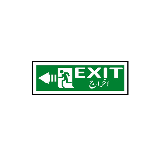 Picture of Exit Sign ( left arrow )