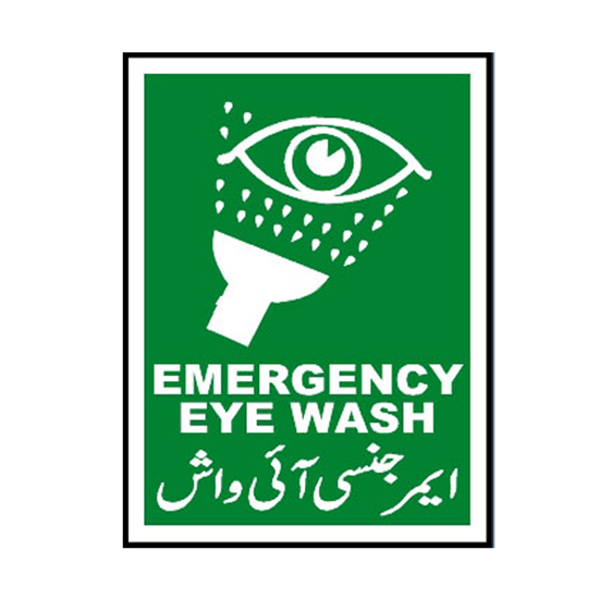 Picture of Emergency Eye Wash Sign
