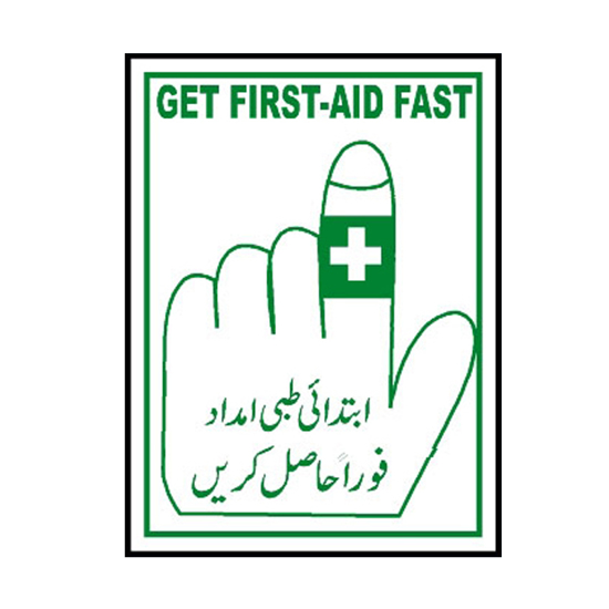 Picture of Get First Aid Fast Sign