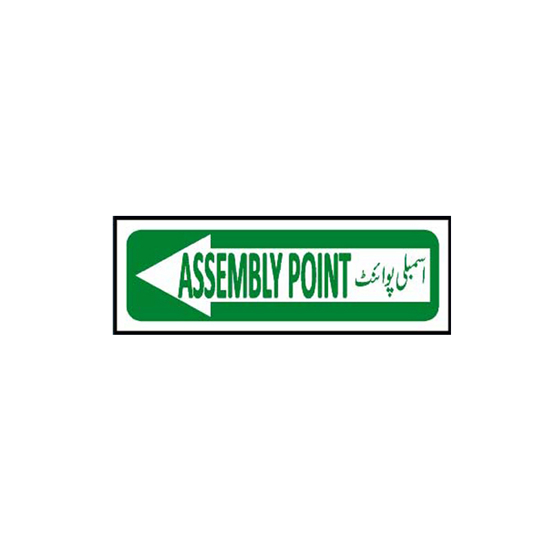 Picture of Assembly Point ( Left Arrow ) Sign