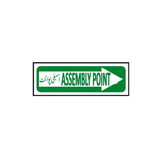 Picture of Assembly Point ( Right Arrow ) Sign