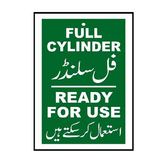 Picture of Full Cylinder Ready To Use Sign