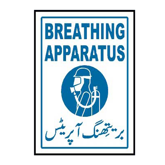 Picture of Breathing Apparatus Sign