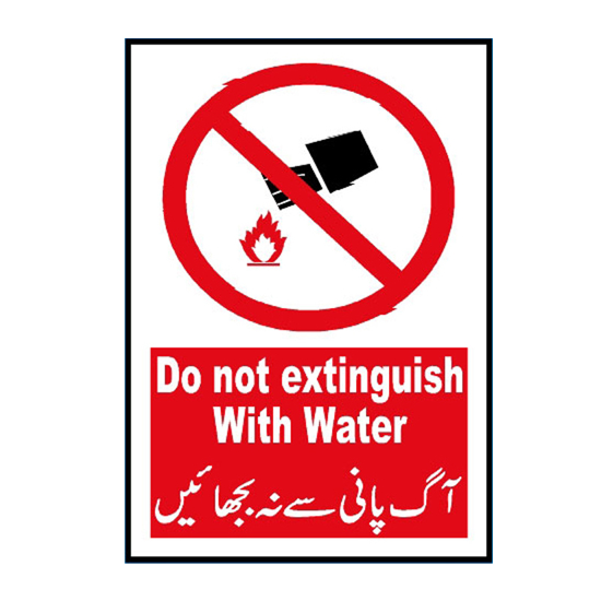 Picture of Do Not Extinguish with Water Sign
