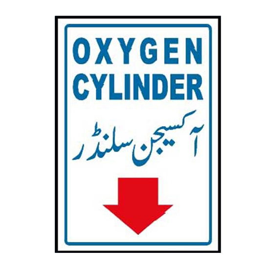 Picture of Oxygen Cylinders Sign