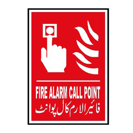 Picture of Fire Alarm Call Point Sign