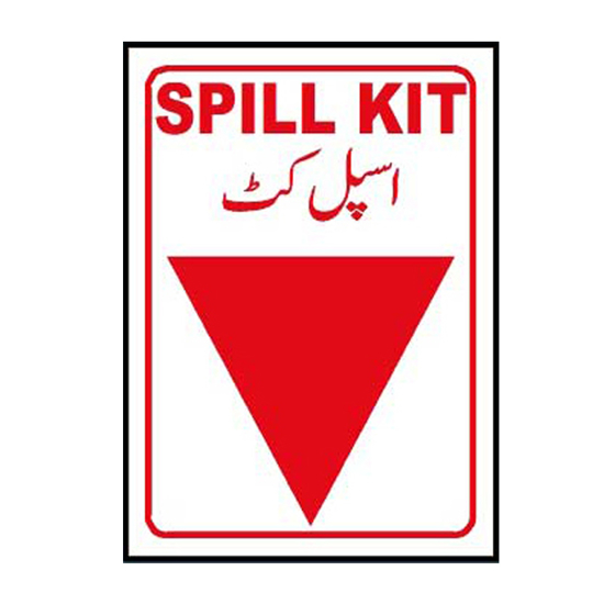 Picture of Spill Kit Sign