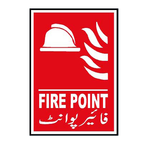 Picture of Fire Point Sign