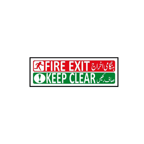 Picture of Fire Exit Keep Clear Sign