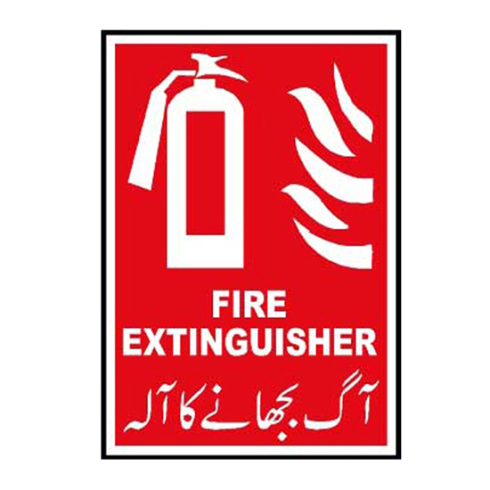 Picture of Fire Extinguisher Sign