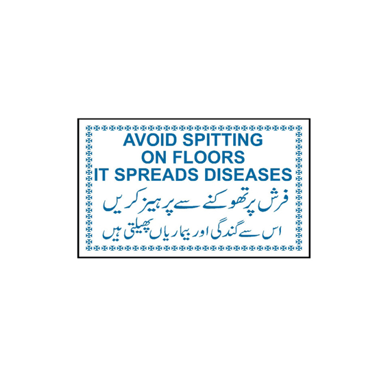 Picture of Avoid Spitting On Floors It Spreads Diseases Sign