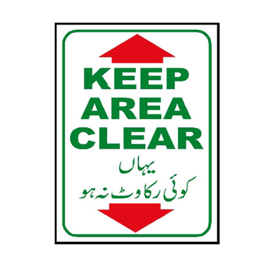 Picture of Keep Area Clear Sign