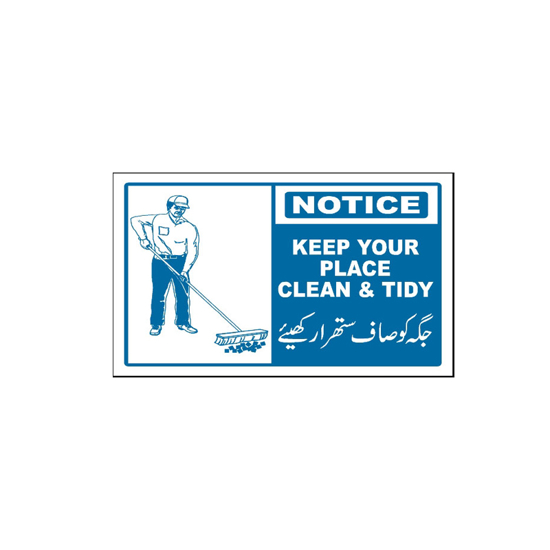 Picture of Keep Clean Notice Sign