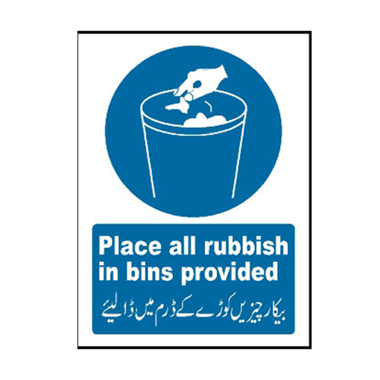 Picture of Place All Rubbish In Bins Provided Sign