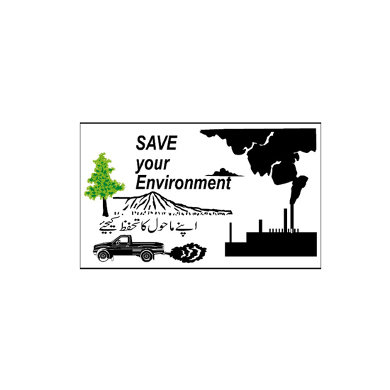 Picture of Save your Environment Sign