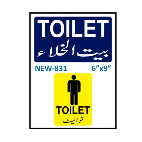 Picture of Men Restroom Sign