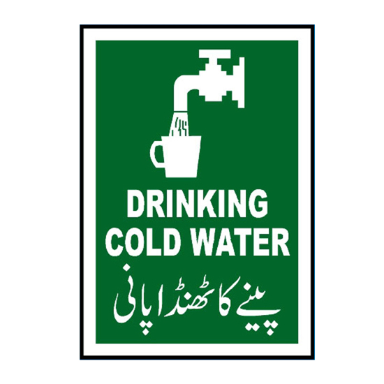 Picture of Drinking Cold Water Sign