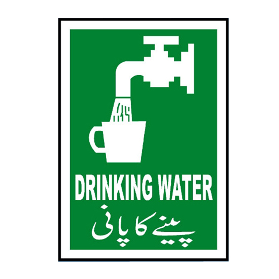 Picture of Drinking Water  Sign