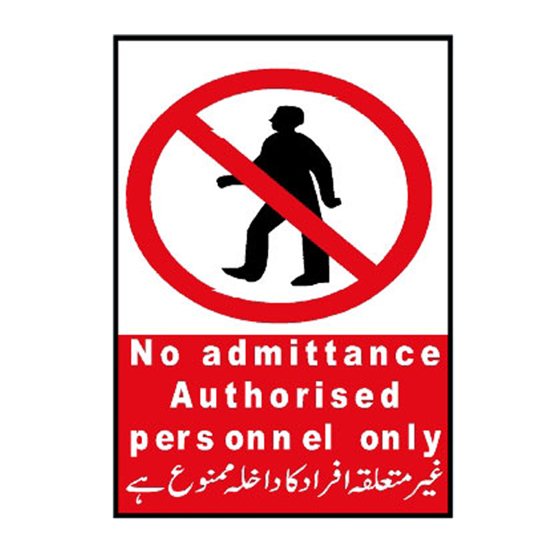Picture of Authorized Personnel Only Sign