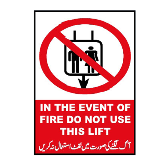 Picture of In Event Of Fire Do Not Use This Lift Sign