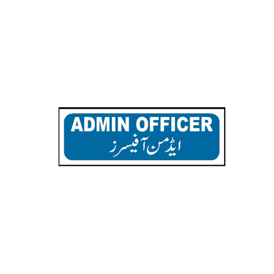 Picture of Admin Officer Sign