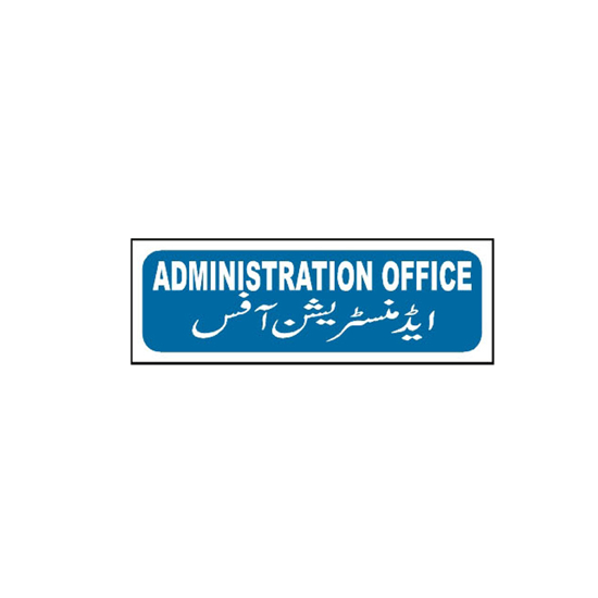 Picture of Administration Office Sign