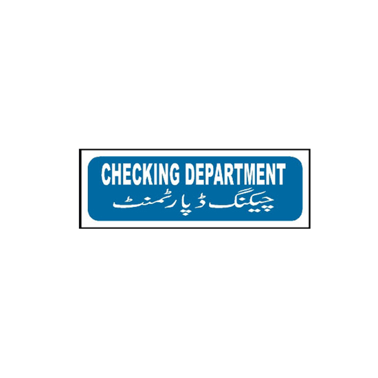 Picture of Checking Department Sign