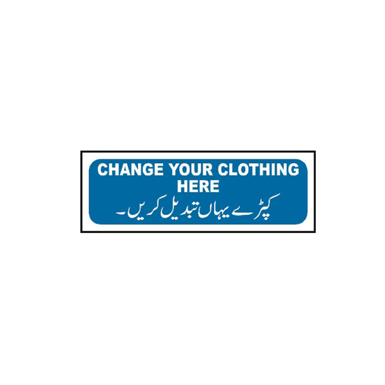 Picture of Change Your Clothing Here Sign