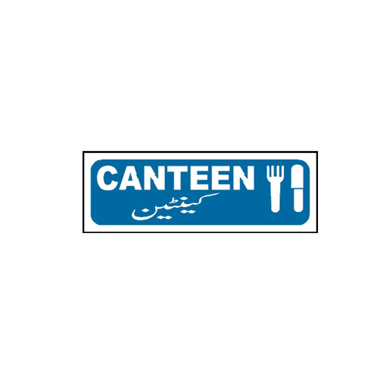 Picture of Canteen Sign