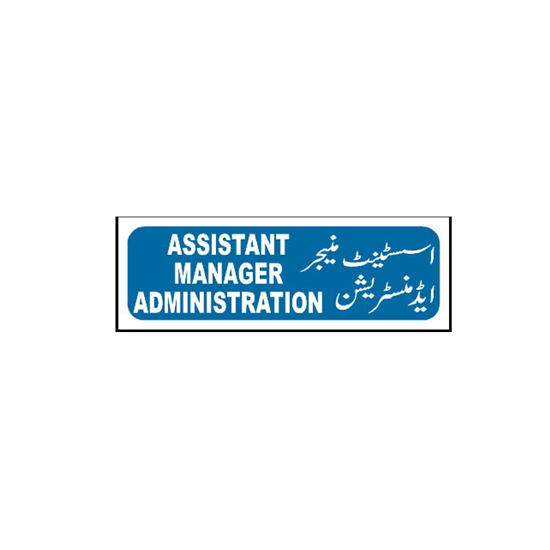 Picture of Assistant Manager Administration Sign