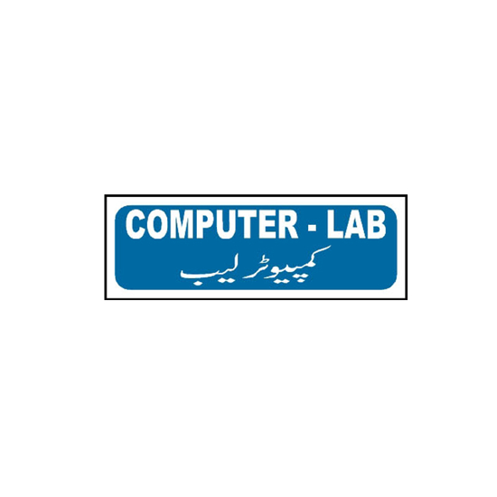 Picture of Computer Lab Sign